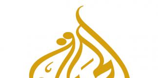 Al Jazeera Qatar